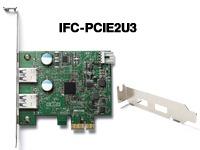 ifc-pcie2u3