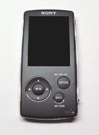 P1020061