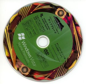 Vista_disc0001